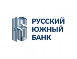 Русский Южный Банк