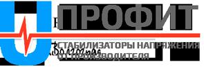 Стабилизаторы напряжения ПРОФИТ